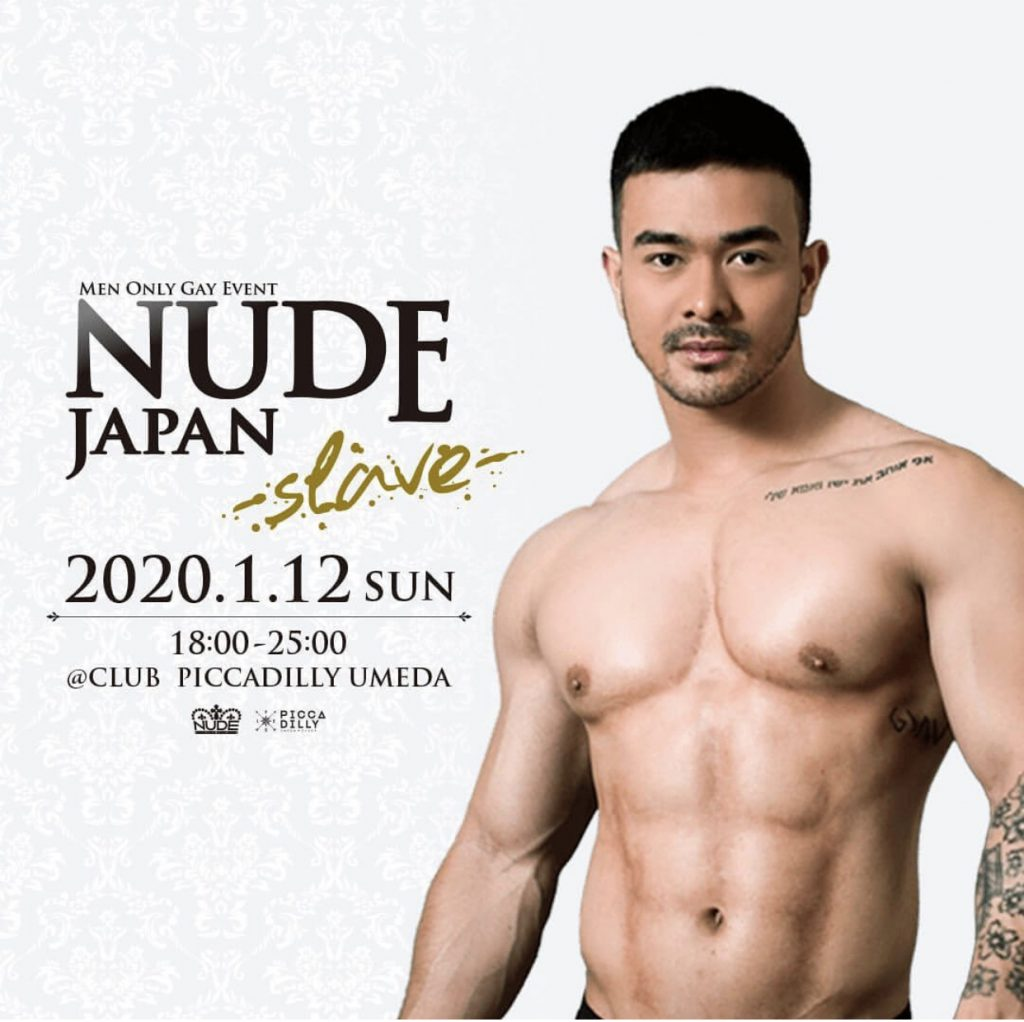 A guide to Osaka, the second largest gay scene in Japan